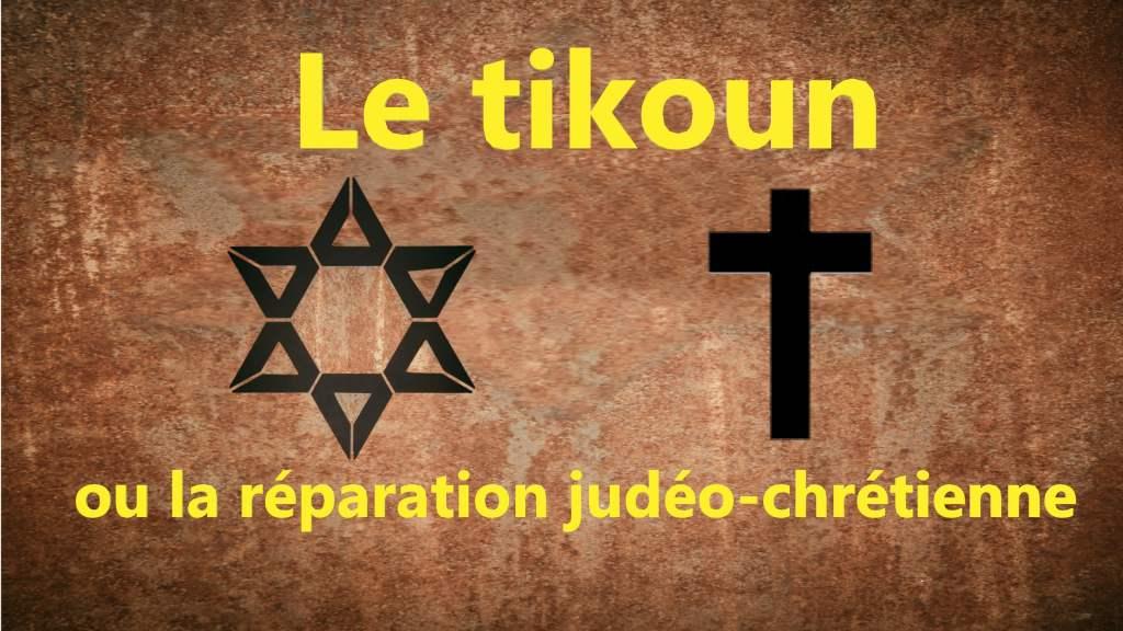 judéo-chrétien